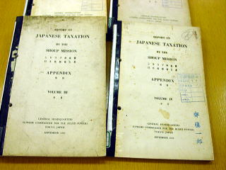 シャウプ報告書対訳図書